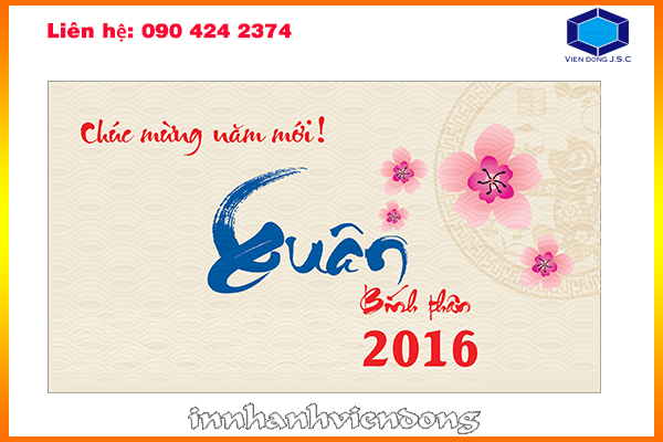 in-thiep-chuc-tet-2016-cong-ty-gia-re
